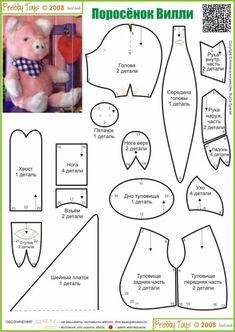 Эту игрушку можно сшить из флиса, меха или бархата. Все детали имеют подробные обозначения. Копытца можно сшить из фетра или той же ткани, что и вся игрушка, только другого тона или цвета.
