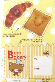 Kawaii envelope