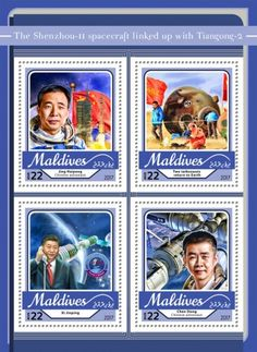 The spacecraft linked up with (Jing Haipeng, Chinese astronaut; Two taikonauts return to Earth; Dragon Dreaming, Spacecraft, Astronaut, Maldives, Album, Vivid Colors, Flag, Baseball Cards, Stamps