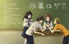 Hyouka   Kyoto Animation   Yonezawa Honobu / 「氷菓ログ2」/「Rito」の漫画 [pixiv] [1]