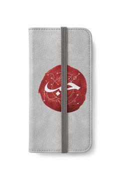 """Houb - حب - Love"" iPhone Wallets by wowarts | Redbubble   #wowarts #wowartworks #واو_آرت #redbubble #love #houb #7oub  #calligraphy #arabiccalligraphy #arabic #freestylefont #arrows #arrowsart #linesart  #حب #الحب #كاليجرافي #خط_حر #أشكال_و_خطوط #Cases #iphone #iphonewallet #iphonecase #accessories"