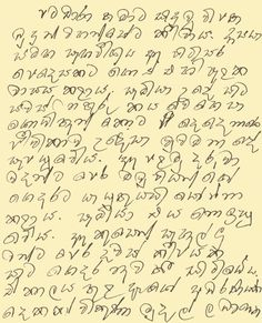 Google Image Result for http://www.martinwickramasinghe.info/english/images/author_handwriting_sinhala.gif