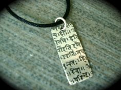 Yogi Bead Sterling Silver Sanskrit Tag On Satin Cord Necklace
