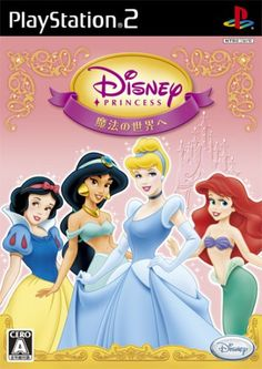 Disney Princess: Enchanted Journey [Japan Import] « Game Searches