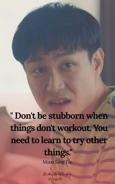 It Will Be Ok Quotes, Never Give Up Quotes, Beau Film, Korean Drama Quotes, Korean Drama Best, Movie Quotes, True Quotes, Kd Quotes, Korea Quotes