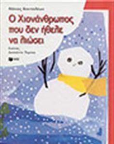 Χειμώνας  η πιό παγωμένη εποχή του χρόνου.Η καλύτερη περίοδος να μιλήσουμε στο νηπιαγωγείο για έντονα καιρικά φαινόμενα, για το  χιόνι , τον... Snoopy, Blog, Fictional Characters, Art, Art Background, Kunst, Gcse Art, Art Education Resources, Artworks