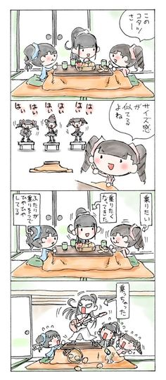 埋め込み Chibi, Fan Art, Japanese, Manga, Comics, Artwork, Anime, Cartoons, Metals