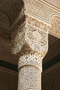 This is so amazing! Morrocan Architecture, Islamic Architecture, Classical Architecture, Beautiful Architecture, Architecture Details, Islamic World, Islamic Art, Shades Of White, Light Shades
