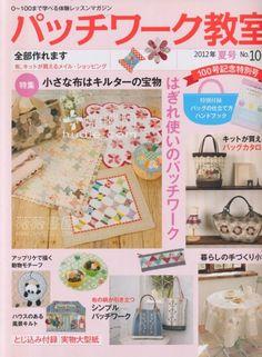 japanese quilt magazine