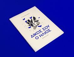 """Check out new work on my @Behance portfolio: """"Book Design"""" http://be.net/gallery/55051457/Book-Design"""