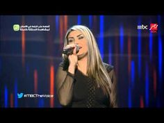 """#MBCTheVoice - """"الموسم الثاني - كرار صلاح """"موال أنام وما يجيني النوم - YouTube"""