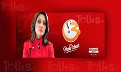 Watch Pakistani Talk Show G For Gharida Farooqi 26th February 2016 on Express News TV Online. Topic is Green Line Bus Service & Steel Mill in Karachi