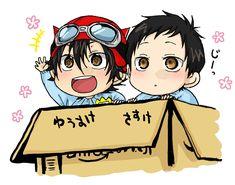 SKET Dance ~ Twin brothers: Fujisaki Yusuke--Bossun (Older brother) and Tsubaki Sasuke (Younger brother) Japanese Video Games, Anime Rules, Gekkan Shoujo, Cute Chibi, Manga Illustration, Light Novel, Manga Drawing, Sasuke, Anime Love