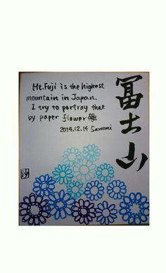 """""""Mt.Fuji"""" Mt.Fuji is the highest mountain in Japan# Montar Fuji es el  mas alto montana en Japon.#富士山は日本で最も高い山です。"""