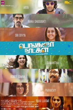 Watch Bangalore Naatkal Full-Movie