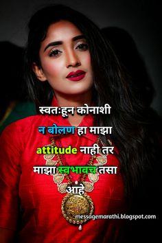 7 Best Love Attitude Status Images Love Attitude Status