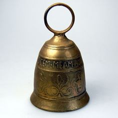 Ecclisiastical Brass Hall Bell