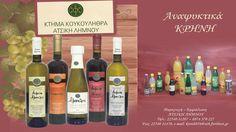Η εταιρεία «Ν Wine, Drinks, Bottle, Drinking, Beverages, Flask, Drink, Jars, Beverage