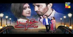 Khwab Saraye Episode 23 Full On Hum Tv 2nd august 2016 Watch Video Online