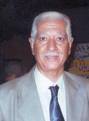 قرأت لكم 3 حلا الكاتب شاعرة شعبية عراقية حامد كعيد الجبوري Shows