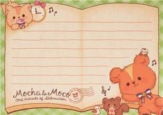 cute Teddy bear block Note Pad by Q-Lia with cut out box pages 4