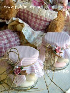 Μπομπονιέρα βάπτισης βαζάκι με ροζέ ύφασμα