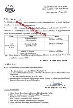 Education In Pakistan, Boy Or Girl, Lettering, School, Boys, Baby Boys, Drawing Letters, Senior Boys, Sons