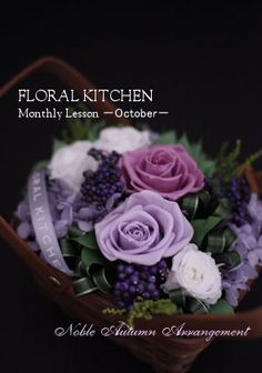 Preserved Flower by FLORAL KITCHEN