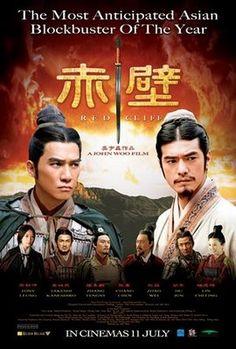 Red Cliff - Romance of Three Kingdoms