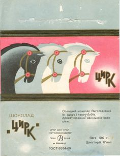 70's Ukraine Chocolate wrapper.