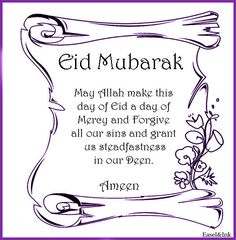 8 best eid images on pinterest eid mubarak greetings eid quotes 1433 eid greetings 2012 m4hsunfo