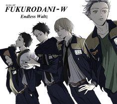 Haikyuu Yaoi, Kageyama, Manga Art, Manga Anime, Endless Waltz, Magical Makeup, Bokuaka, Titans Anime, Manhwa