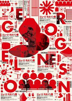 vi_nelson_flyer2 #poster