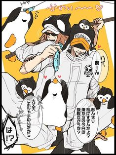 One Piece Fanart, One Piece Anime, One Piece Pictures, Trafalgar Law, Manga Games, Cute Guys, Penguins, Nerdy, Character Design