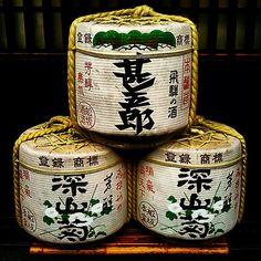 Sake barrels, a reminder of yesterday's sake tasting - Takayama, Japan