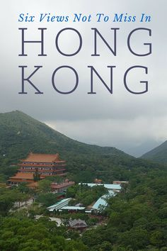 Planning a trip to Hong Kong? Here are 6 views not to miss via @Round The World Girl || www.rtwgirl.com/...