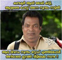 മതരമഴകകൻ പയതണനന പറഞഞല...   #icuchalu #Plainjoke  Credits : Nidheesh Ep ICU