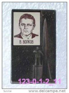 SPACE: Vladislav Nikolayevich Volkov cosmonaut / old soviet badge USSR_123_sp3694
