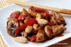 Conoscete il pollo alle mandorle? E' un secondo piatto molto tenero e saporito della cucina cinese e si prepara in un quarto d'ora!