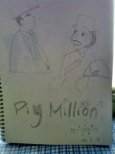 Pigmillion by 정화
