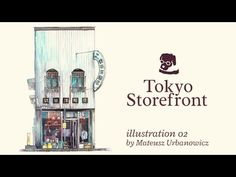 "The, first piece of the ""Tokyo storefront"" series - a meat shop located in the…"