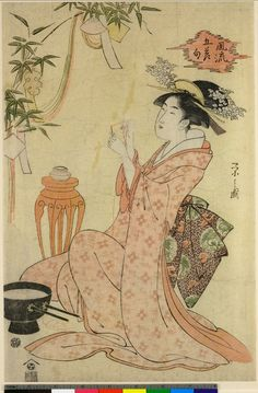 風流五節句 七夕 Star Festival, from the series Fashionable Five Festivals (Fûryû gosekku)