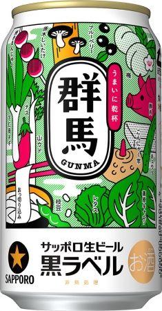 Craft Packaging, Beer Packaging, Food Packaging Design, Packaging Design Inspiration, Japan Graphic Design, Graphic Design Typography, Japanese Packaging, Medical Design, Japanese Design