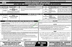 Jobs PPSC Latest Punjab Public Service Commission Apply Online 4 January 2017