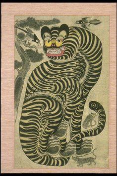 Sacred Tiger, Korean folk art