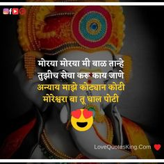 Ambe Maa, Attitude Status, Ganesh, Wish, Gallery, Quotes, Image, Quotations, Roof Rack