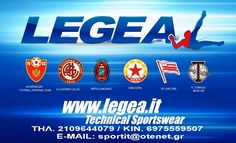 pieriasport: LEGEA Sport Italia