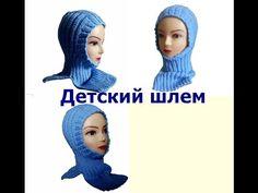 Шлем-шапка для мальчика спицами: схема вязания с описанием и мастер класс с видео