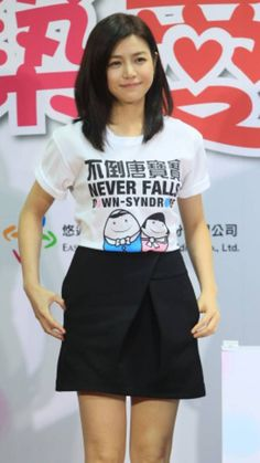 Michelle Chen at charity event in Taipei | China Entertainment News
