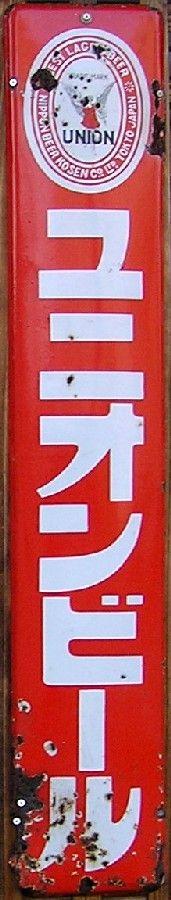 union.jpg (171×900)